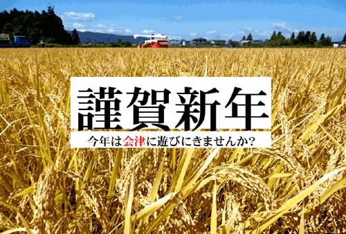 28年 石井商店年賀状-1.jpg